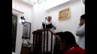 preview picture of video 'خطبة الجمعة فضل شهر شعبان الاستاذ ناصر الرافعى 30 5 2014 مسجد الحامدون محرم بك   اسكندرية   مصر'