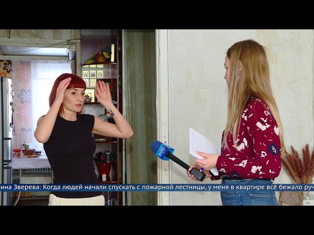 Последствие пожара в многоквартирном доме Ангарска