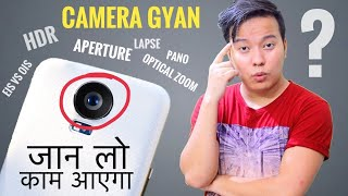 Smartphone Camera Gyan : HDR , Aperture , Digital Zoom Vs Optical Zoom , EIS Vs OIS & More ? - Download this Video in MP3, M4A, WEBM, MP4, 3GP