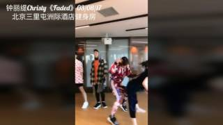 钟丽缇最新版faded-2017.03.08一直播cut(Christy Chung Dancing Faded)