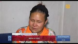 Гаухар Исенбаева борется за выживание вместе с дочерью-инвалидом