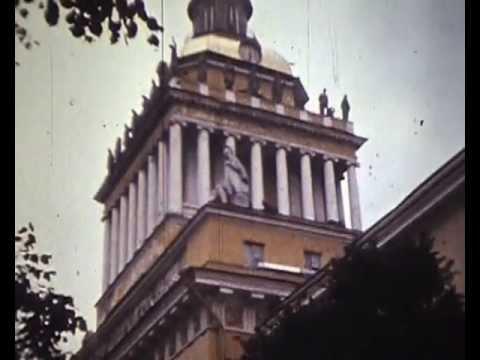 СССР Ленинград