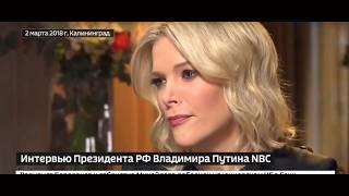 Интернет тролли и Пригожинская фабрика лжи - Путин открестился