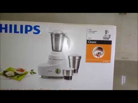 Philips Mixer Grinder Latest Price, Dealers & Retailers in