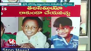 Thalassemia and Sickle Cell Society Helps Anemic Children Hyderabad V6 News