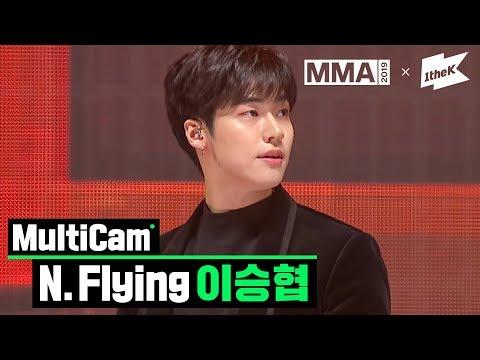 [MMA 2019] 엔플라잉 이승협(N.flying LEE SEUNG HYUB)_옥탑방(Rooftop)   MultiCam
