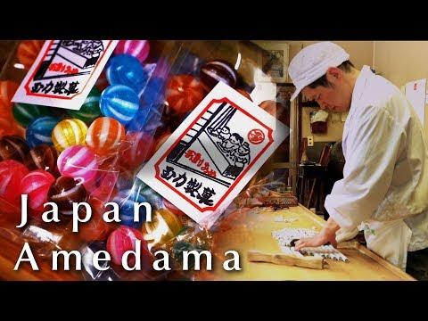 飴玉_Amedama / Japanese Candy Craftsperson in Kawagoe, Saitama