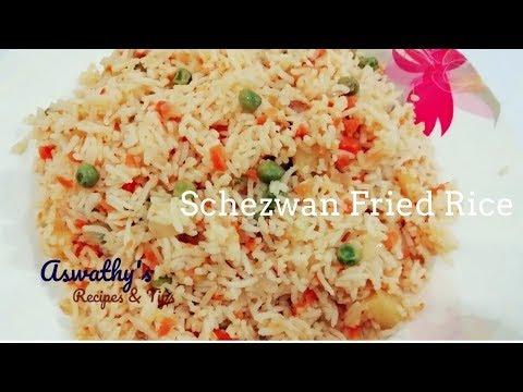 Schezwan Fried Rice   എളുപ്പത്തിൽ തയ്യാറാക്കാം ഷെസ്വാൻ ഫ്രൈഡ് റൈസ്
