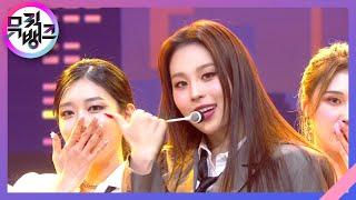 오늘 조금 취해서 그래(Abittipsy) - YOUHA(유하) [뮤직뱅크/Music Bank] | KBS 210205 방송