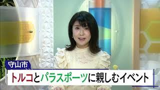12月5日 びわ湖放送ニュース