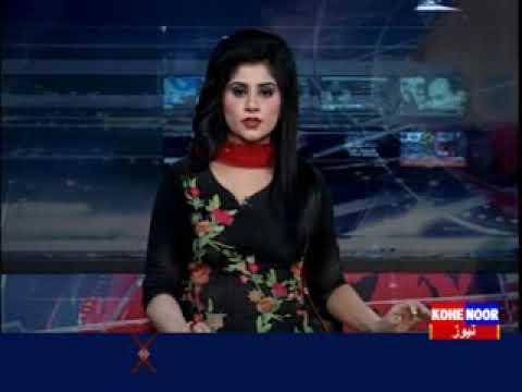 Kohenoor Regional News 2018-01-24 At 04:00 PM