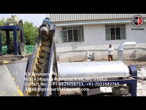 Automatic Plastic Scrap Washing Plant With Dryer