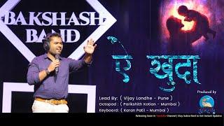 Aye Khuda Shukriya    ऐ खुदा   - YouTube