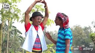 বউ মাইরা ফালাইয়া দিমু | Bou Maira Falaiya Dimu | Tarchera badaima New funny koutuk