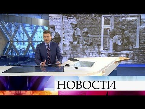Выпуск новостей в 18:00 от 25.10.2019 видео