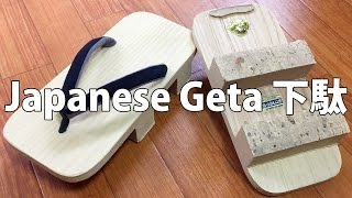 Geta (下駄) traditional Japanese footwear - with Wageofsins