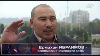 25 лет после СССР  Казахстан 2016