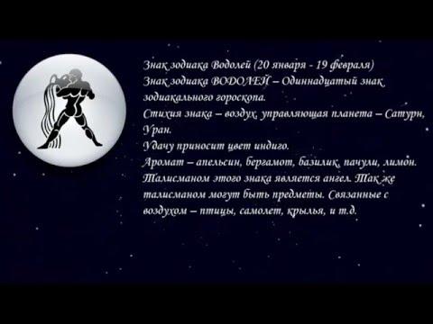 Гороскоп совместимости знаков зодиака картинка