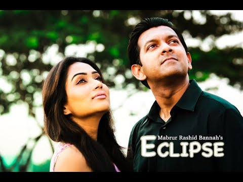 Bangla Natok | ECLIPSE | by Mabrur Rashid Bannah Cast: Tahsan Khan,Jakia Bari Momo,Aparna Ghose HD