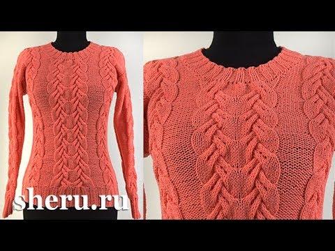 Вязание спицами. Уютный и стильный свитер с косами Урок 231