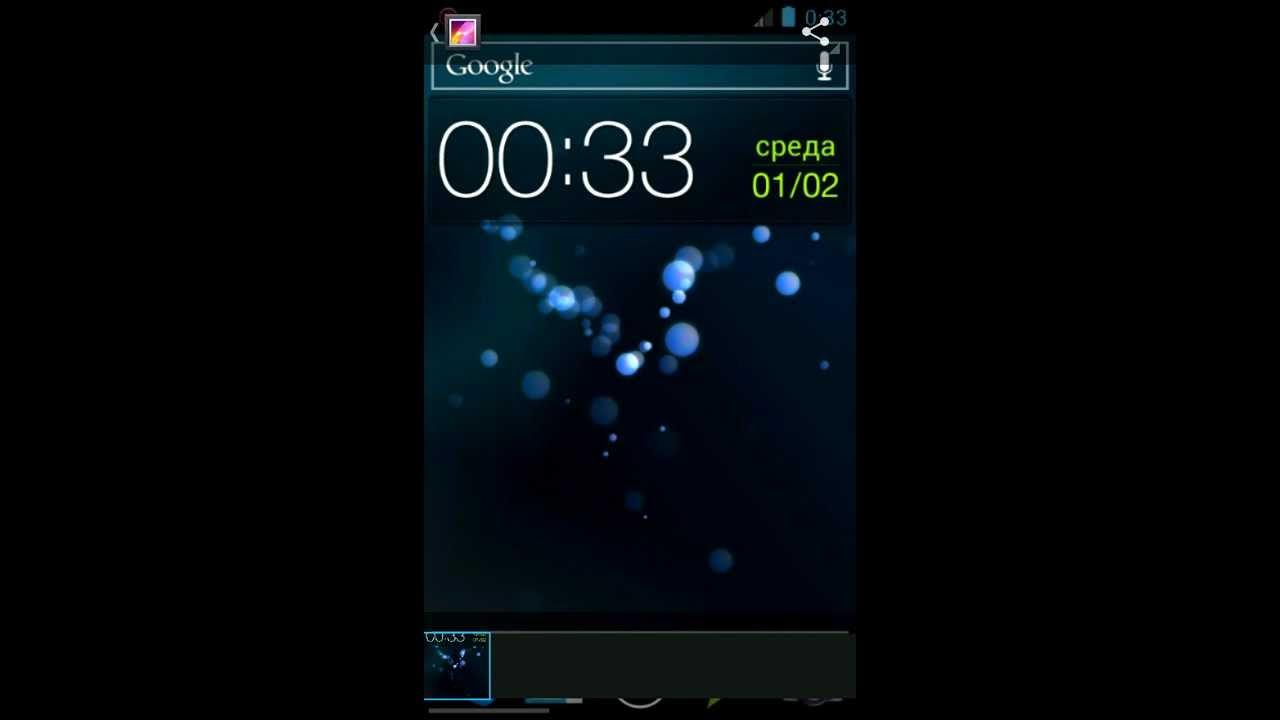 Descargar [apk] Screencast Video Recorder 2.8 on Samsung Galaxy S GT-i9000 para Celular  #Android
