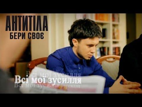 0 JULINOZA (Юлия Запорожец) - Juol - I want to fly — UA MUSIC | Енциклопедія української музики