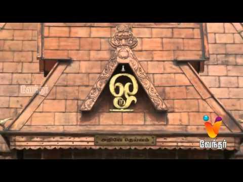 Moondravathu-Kan-Promo-Vendhar-Tv