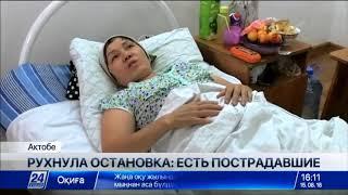 Выпуск новостей 16:00 от 15.08.2018