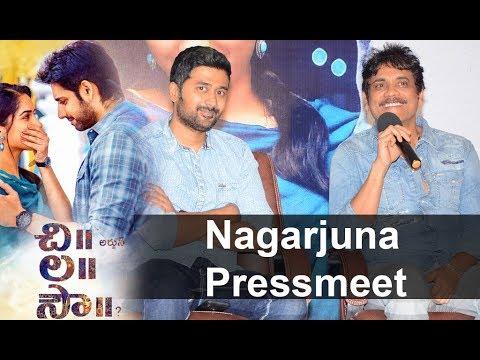 Nagarjuna Pressmeet About Chi La Sow