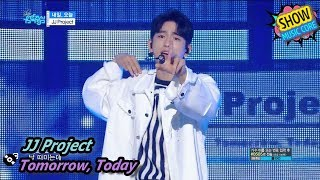 [HOT] JJ Project - Tomorrow, Today, 제이제이 프로젝트 - 내일, 오늘 Show Music core 20170812