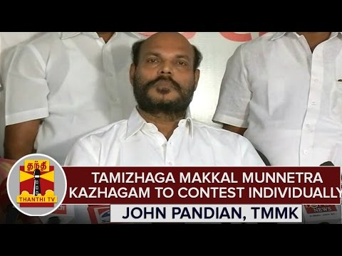 Tamizhaga-Makkal-Munnetra-Kazhagam-To-Contest-in-51-Constituencies-Individually--John-Pandian