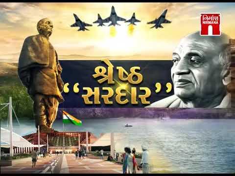 Live From Kevadiya 'Statue Of Unity ' Program