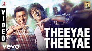 Theeyae Theeyae Video  Franco, Charulatha Mani, Sathyan, Aalap Raju,  Suchitra