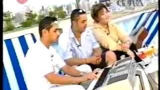 GuiTaRa Band جيتارا و يوم في حياتي تحميل MP3
