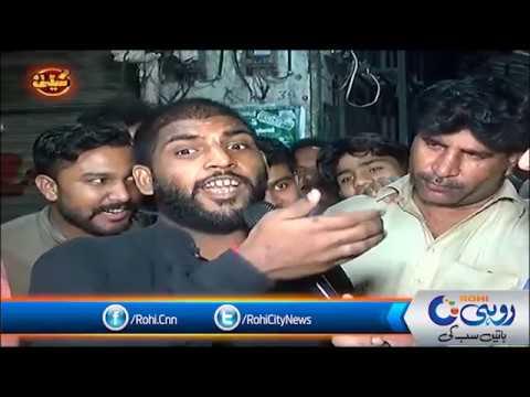 Jani Aur Munna Ki Entry! Janoobi Punjab Main Jugton Ka Toofan | Dubbing Master Sajjad | Rohi