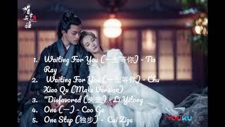 Playlist Bloody Romance OST