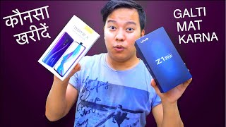 Realme X vs Vivo Z1Pro Full Comparison : Konsa Kharide ? - Download this Video in MP3, M4A, WEBM, MP4, 3GP