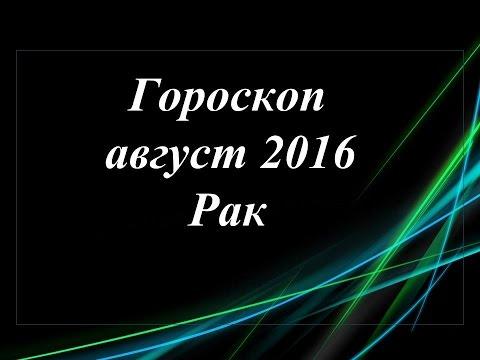 Гороскоп 2015 год для козерога