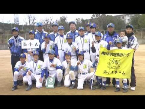 Uzugamori Elementary School
