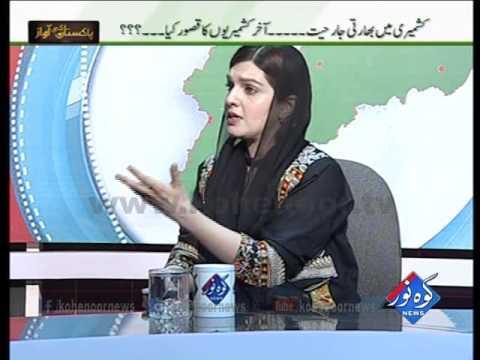 Pakistan Ki Awaaz 15 02 2017