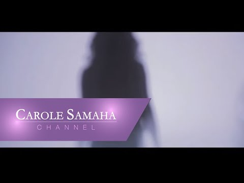 الإعلان الأول لألبوم كارول سماحة