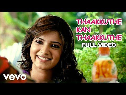 Thaakkuthe Kan Thaakkuthe  Yuvanshankar Raja