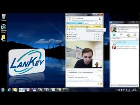 Видеообзор Skype для бизнеса