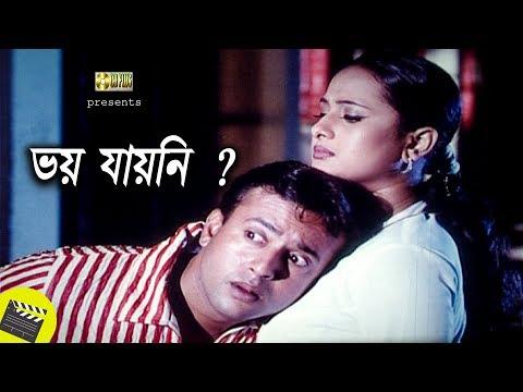 ভয় যায়নি | Movie Scene | Purnima | Riaz | Taka | Bangla Movie Clip