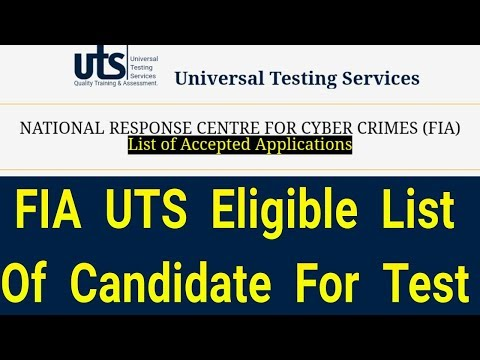 UTS FIA Cyber Crime Check Your Name You are Eligible or Not