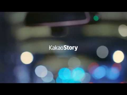 Video of KakaoStory