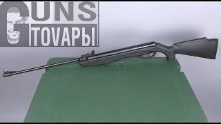 Пневматическая винтовка Crosman Fury NP от компании CO2 - магазин оружия без разрешения - видео 3