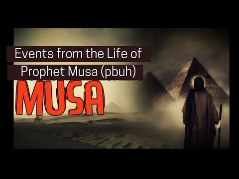 DarseQuran || Surah Al-Qasas  (28: 29-42)