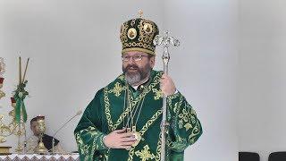 Проповідь Блаженнішого Святослава  на свято Зіслання Святого Духа   Kholo.pk