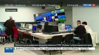 «Россия 24» рассказала о переходе на цифровое вещание